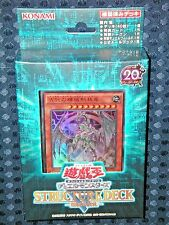 NEW YuGiOh! OCG Structure Deck R Machine Dragon Re-Volt SR03 JAPAN FS w/Tracking