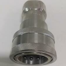 """Parker 1"""" Stainless Steel Quick Release Coupler Ssh8-62 New *Pzb*"""