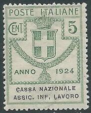 1924 REGNO ENTE PARASTATALE ASSIC. INF. LAVORO 5 CENT DOPPIA STAMPA MNH ** - E92
