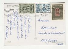 Tunisie 3 timbres sur carte postale  la Tour El Ksar Sousse / L485