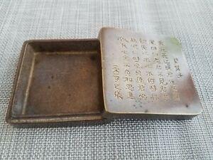 铜墨盒 卜算子Antique Chinese ink copper carved lheavy box carved artwork Asian culture