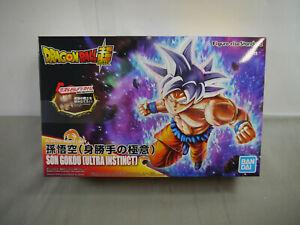 DRAGON BALL Figure-rise Standard SON GOKOU (ULTRA INSTINCT) Model Kit  (KB B