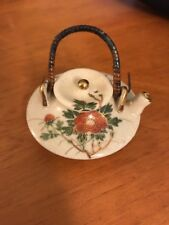 Japanese Shimazu Signed Marked Miniature Teapot Mini Figurine Satsuma? Antique?