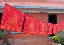 All Red Guru Padhmasambhava Tibetan Prayer Flag