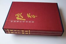 Chinese Painting Brush Ink Art Sumi-e Album Zhang Daqian Landscape Flower Book