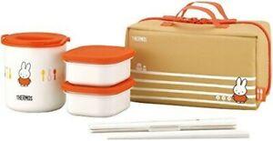 Thermos Lunch box Miffy Orange W19.5 x D9.5 x H10.5cm DBQ-253B OR 4562344360692