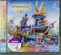 OST-TOKYO DISNEYLAND DREAMING UP!-JAPAN CD BONUS TRACK F56