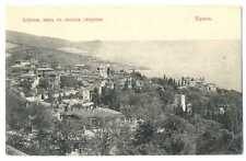 Russian Imperial Town View Crimea Alupka from the Western Side PC