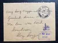 1966 British Field Post Office 169 Hong Kong OHMS Cover To Kowloon