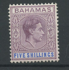 Bahamas SG156c 1946 5s Dull mauve and deep blue (ordinary paper) Mounted mint