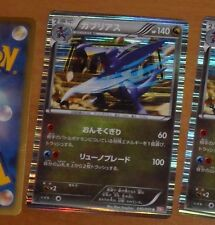 POKEMON JAPANESE RARE CARD HOLO CARTE 040/050 GARCHOMP BW5 1ED JAPAN **