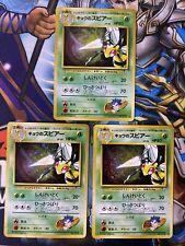 Pokemon Card Japanese Beedrill Bundle Of 3 Good Condition NM Holo 60c 61c 62c