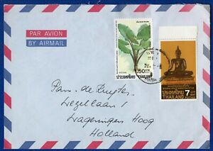 THAILAND - COVER WITH 2 STAMP FOR HOLLAND