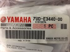 Yamaha Part # 7UD-E3440-00 Oil Filter  Gravely Part # 21563100