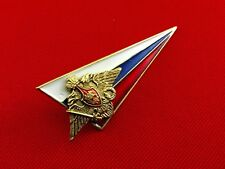 Russian Military Army Metal Pin Badge Flag of Russian Federation on Beret, New