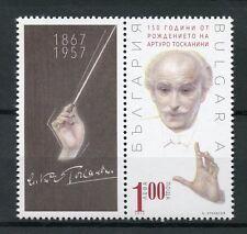 Bulgaria 2017 MNH Arturo Toscanini 150th Birth Anniv 1v Set Music Stamps