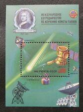 THEMATIQUE COSMOS / ESPACE : CCCP / URSS BLOC FEUILLET DE 1986** NEUF - TBE