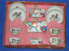 Child's Tea set, Japan, Character handle with vegetable mold, Original box.