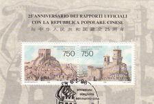 SAN MARINO  francobolli usati 1986 in foglietto RAPPORTI CON CINA CONGIUNTA