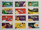 Star Trek - Set Of 12 Primrose Confectionary Stamps 1971 NM