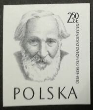 POLAND STAMPS Fi869 Sc775 Mi1013 -Polish medicine,1957,newprint steel engraving