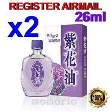 Zihua Embrocation Oil lavender blocked congested nose headache dizzy 26ml 紫花油 x2