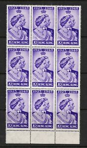 Hong Kong. 1948 Silver Wedding. 10c value block x 9 values. Fine unmounted mint.