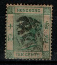Hong Kong 1882 1884 Queen Victoria 10 cents SG37a Used