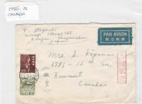 Japan to canada 1956 stamps cover Ref 8662