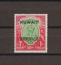 KUWAIT 1923-34 SG O13 MNH Cat £275