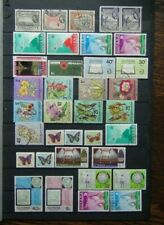 Guyana MNH MM Used useful range of commemorative issues 1968 Christmas etc