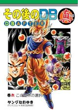 New Doujinshi DRAGON BALL  DRAGON BALL AFTER SHIN 6 Japan