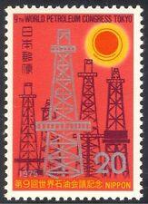 GIAPPONE 1975 CONGRESSO petrolio/benzina/olio Rigs/Trasporto/Carburante/Industria 1 V n25326