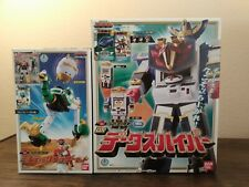Power Rangers Goseiger DX Datas Hyper & Mystic Brother Ostrich Megazord!