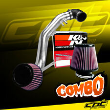 06-11 Honda Civic Si 2.0L 4cyl Polish Cold Air Intake + K&N Air Filter