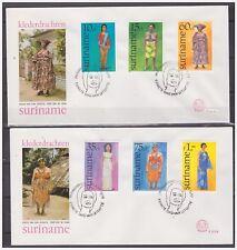 Surinam / Suriname 1977 FDC 12ab Klederdracht costume kleidertracht
