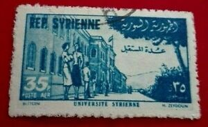 Syria:1955 Airmail - Foundation of University in Dama. Rare & Collectible Stamp.