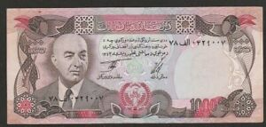 1973/77 AFGHANISTAN 1,000 AFGHANI NOTE UNC