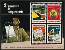 Mozambique  602a MNH Flag, Crest. Music
