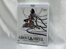 Japan Anime Ghost In The Shell Blu-ray in English & Japanese from Japan