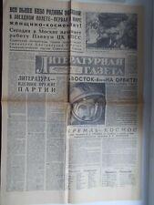 literary Newspaper 18 june 1963  first woman cosmonaut Valentina Tereshkova