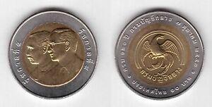 THAILAND  BIMETAL 10 BAHT UNC COIN 2010 YEAR Y#497 120th ANNI FINANCE DEPARTMENT