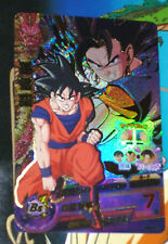 DRAGON BALL Z GT DBZ HEROES GALAXY MISSION PART 2 CARD PRISM CARTE HG2-CP7 CP SR