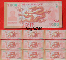 10 Pieces of China 1000 yuan Giant Dragon Specimen Banknote/ Paper Money/UNC