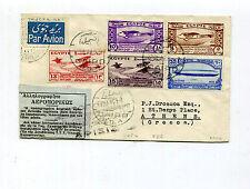 Egypt 1933 Aviation Congress Complete Set December 20 FDC Air Mail Muller 83