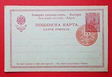 AK Ganzsache BULGARIEN 1912 Offizier Soldat mit Orden und Säbel ( 31946