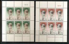 New Zealand #B87a-88a  (1973 Health sheets) VFMNH CV $18