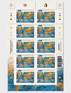Malta 2019 malte 20th Anniversary EMS Cooperative map world UPU Postal Union 10v