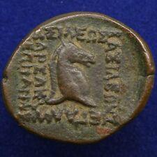 KINGS OF PARTHIA, Parthian Kingdom, Mithradates II Ca. 123-88 BC AE Dichalkon.