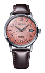 Seiko Presage Limited Edition Cocktail Time Tequila Sunset Pink Ladies Watch Set